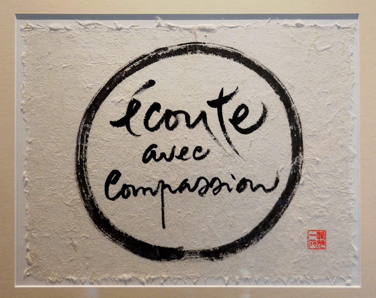 Écoute avec compassion