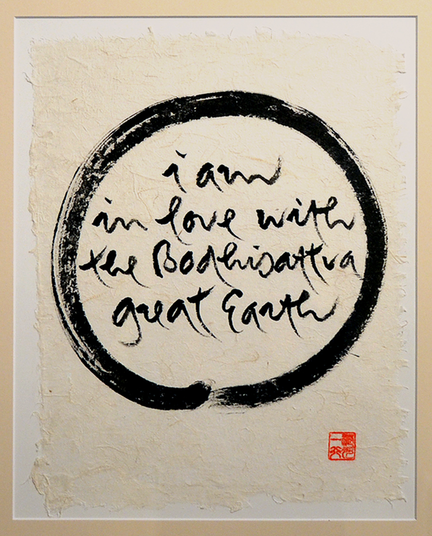 I am in love with the Bodhisattva great earth