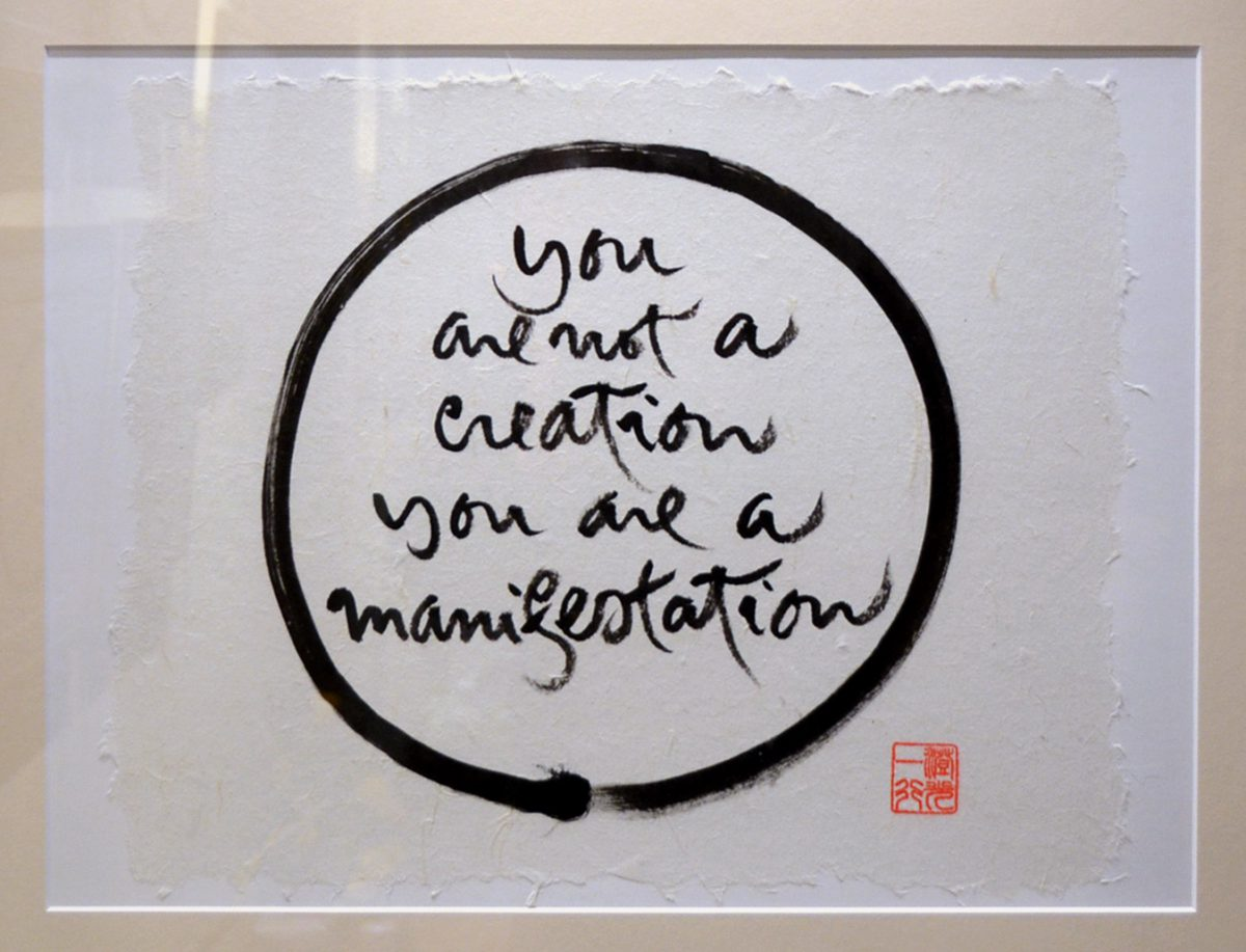 You are not a creation you are a manifestation