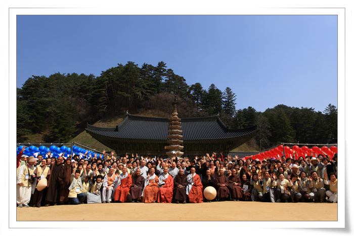 Hàn Quốc 2013